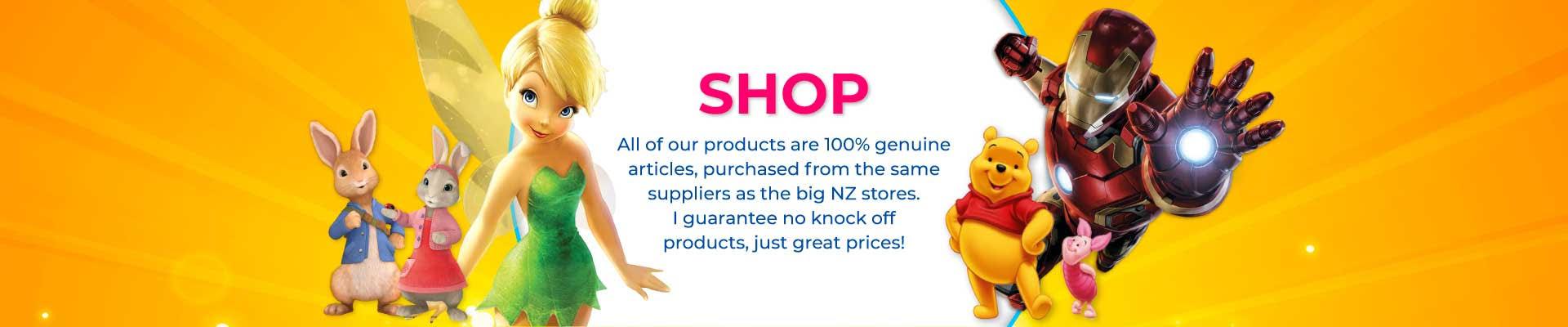 Thomas Online Shop Banner
